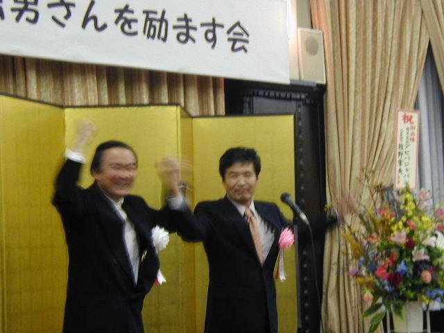 若井康彦の画像 p1_33